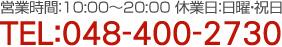 048-400-2730